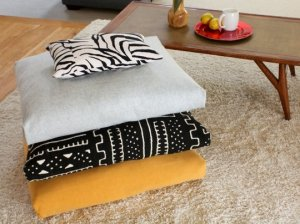 Apartment Therapy : Floor Cushions